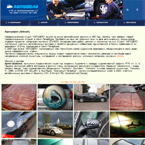 avtodelo.spb.ru