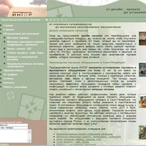 intorspb.ru