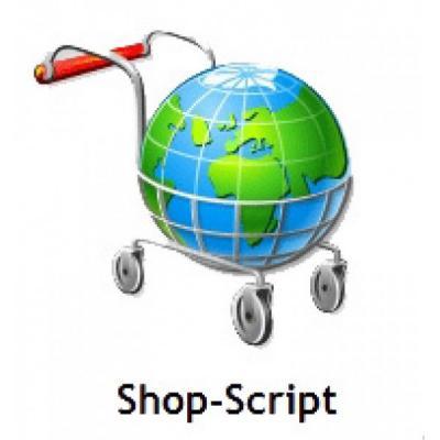 CMS система Shop-Script PREMIUM